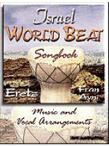 Fran Avni - Israel World Beat Songbook - Music Book