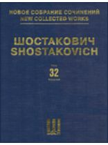 Collected Works Volume 32 - Music Book