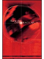 Third Day - Conspiracy No. 5