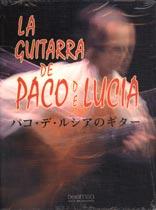 Guitarra De Paco De Lucia - Guitar