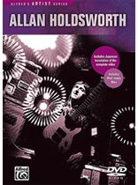 Allan Holdsworth - Allan Holdsworth DVD
