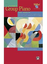 Alfred's Group Piano for Adults: GM 14-Disk Set for Level 1 (2nd Edition) - Software