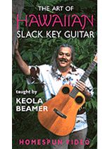 Keola Beamer - The Art of Hawaiian Slack Key Guitar - Video Cassette